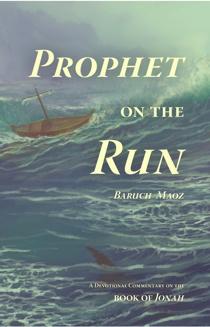 prophetontherun
